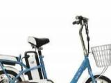 台邦2手电动自行车