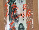 武汉2008北京奥运纪念钞哪里收购