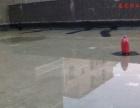 专业内外墙防水,屋面裂缝补漏、室内防水,厂房等工程
