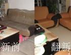 贵阳专业沙发维修:沙发翻新换皮,换布