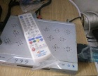高清电视机顶盒个人转让