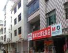融水县第三小学对面向阳街