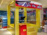 江西厂家生产制造热销真人抓娃娃机价格