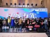 广东美容化妆品展览会-2021年广州美博会