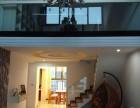 丽岛半山华府 3室 2厅 188平米 出售丽岛半山华府