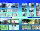 济南PLC培训,山东PLC培训,,自动化编程培训 ,博途培训