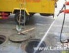 湖州排屋管道疏通化粪池清理高压清洗