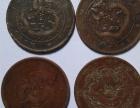 厦门古钱币哪里交易安全正规