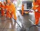 杭州管道疏通 捞隔油池 清洗化粪池 改造上下水