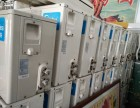 九成新原装正品格力美的空调送货上门包安装保修一年