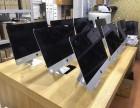 西安二手电脑回收 公司电脑回收 网吧电脑回收 精准估价上门收
