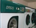 石家庄干洗店设备货比三家耀诺洗涤设备信得过