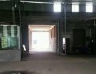 石咀镇 商铺带厂房大约 400平米