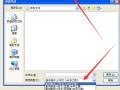 铁路工程投资控制系统软件2011V3.0单机版 营改增