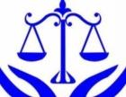 民事案件代理 代写法律文书 法律咨询