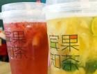 宾果知茶加盟 小成本创业项目宾果知茶火爆招商
