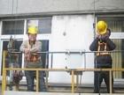上海登高证培训考试,上海电焊工报名培训机构,上海电工培训机构