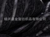 厂家销售 绣花布水溶布 全涤PU 激光水溶蕾丝绣花面料