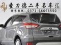 福特翼虎2013款 翼虎 2.0GTDi 自动 四驱尊贵型 买卖
