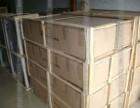 上海酒水物流专业打包托公司上门收货送货上门服务