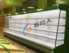 蔬菜水果保鲜柜 风幕柜 冷藏展示柜 鲜肉柜熟食柜 蛋糕柜厂家