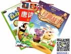 七颗星亲子动漫有声童书潜能素养系列