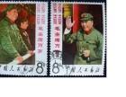 卢湾区邮票回收公司高价上门收购