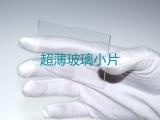2mm厚玻璃片,圆形玻璃片,