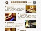 丽江丽王大酒店
