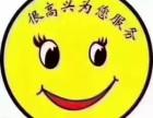 北京顺义汽车救援拖车救援电话