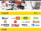 武汉麦诺软创网络科技有限公司