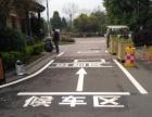 专业道路交通热熔标线施工