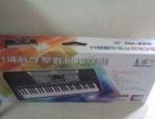 61健教学型数码电子琴