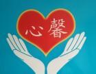 北京奶妈哺乳师 专业哺乳婴儿 针对吃奶粉过敏的婴儿