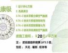 香港献宝甲醛治理检测中心 专业除甲醛,新房除异味