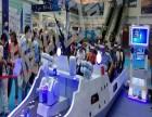 北京vr银河幻影 VR爱国号军舰 海洋科普系列