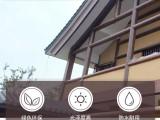 河南木纹漆材料供应 郑州木纹漆施工 艾勒维特品牌