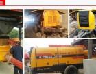 铜仁市输送泵出售公司出售二手地泵输送泵混凝土柴油拖泵车载泵