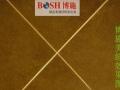 齐齐哈尔,唯一专业品牌瓷砖美缝剂施工销售产品!