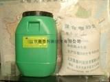 四川瓷砖粘结剂质量保证效果好就找奥泰利
