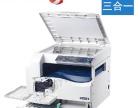 白云区荔湾区打印机传真机加碳粉 上门维修服务