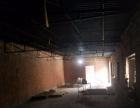 出租室内库房70-80平米
