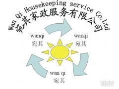 如何在上海找月嫂?宛其家政月嫂口碑不错
