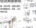 合肥装潢设计样板房测量餐厅装修设计培训室内装饰设计