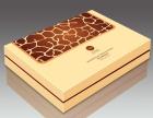 安阳礼品盒厂 安阳包装设计