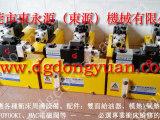 VA12-720超负荷装置维修 及 模垫缓冲