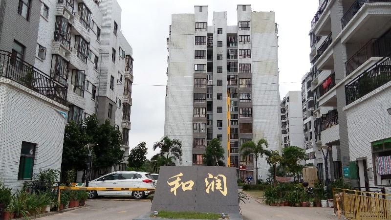 斗门和润新苑 方正实用空间大 家私齐备 拎包即住 业主直租