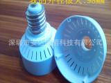 LED灯具配件 E40灯头 玉米灯配件 电源容积量最大化