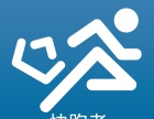 跑腿系统定制