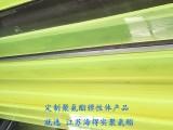 厂家江苏海得实定制聚氨酯弹性体防护产品,聚氨酯防滑产品等等